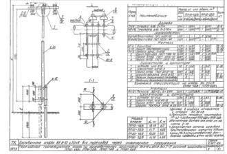 ПП10-2ДБ - одноцепная деревянная опора ВЛ-10кВ