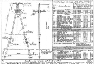 АК20-3ДБ - одноцепная деревянная опора ВЛ-20кВ