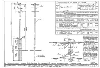 ПП10-1ДБ - одноцепная деревянная опора ВЛ-10кВ
