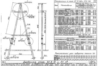 УП20-3ДД - одноцепная деревянная опора ВЛ-20кВ