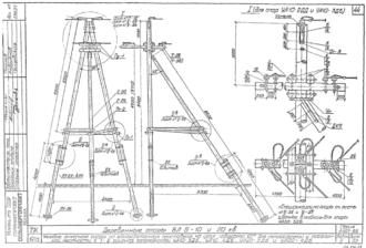 УА10-3ДБ - одноцепная деревянная опора ВЛ-10кВ