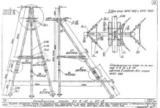 УА10-2ДД - одноцепная деревянная опора ВЛ-10кВ