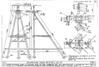 УА10-2Д - одноцепная деревянная опора ВЛ-10кВ