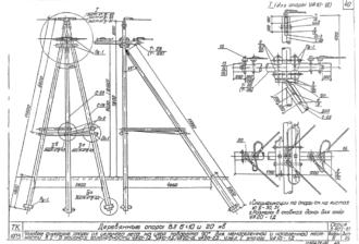 УА10-1Д - одноцепная деревянная опора ВЛ-10кВ