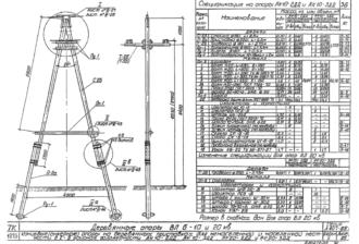 АК10-2ДД - одноцепная деревянная опора ВЛ-10кВ