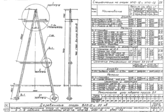 УП10-2Д - одноцепная деревянная опора ВЛ-10кВ