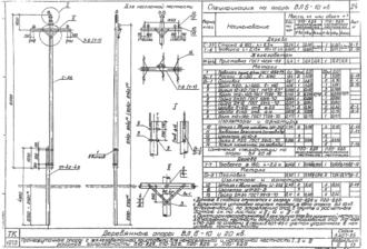 П10-9ДБ - одноцепная деревянная опора ВЛ-10кВ