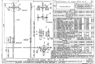 П10-8ДБ - одноцепная деревянная опора ВЛ-10кВ