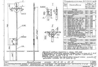 П10-5ДД - одноцепная деревянная опора ВЛ-10кВ