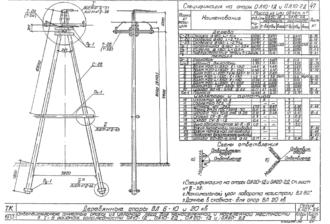 ОА20-1Д - одноцепная деревянная опора ВЛ-20кВ
