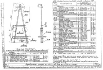 УАП10-12ДБ - одноцепная деревянная опора ВЛ-10кВ