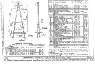 УАП10-10ДБ - одноцепная деревянная опора ВЛ-10кВ