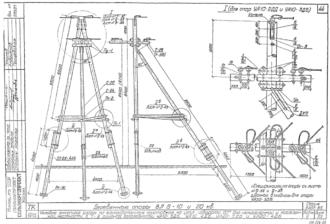 УА20-4ДБ - одноцепная деревянная опора ВЛ-20кВ