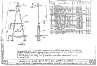АП10-10ДД - одноцепная деревянная опора ВЛ-10кВ