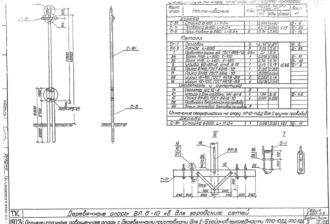 ПП10-11ДД - одноцепная деревянная опора ВЛ-10кВ