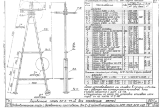 ОА10-11ДД - одноцепная деревянная опора ВЛ-10кВ