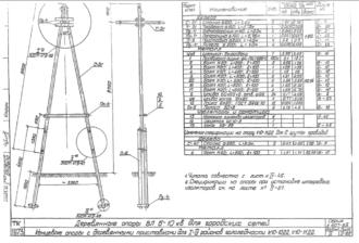 К10-10ДД - одноцепная деревянная опора ВЛ-10кВ