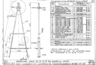 К10-11ДБ - одноцепная деревянная опора ВЛ-10кВ
