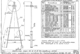 К10-10ДБ - одноцепная деревянная опора ВЛ-10кВ