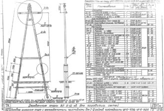 УА10-13ДБ - одноцепная деревянная опора ВЛ-10кВ