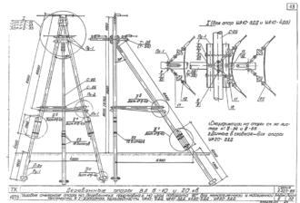 УА20-3ДД - одноцепная деревянная опора ВЛ-20кВ