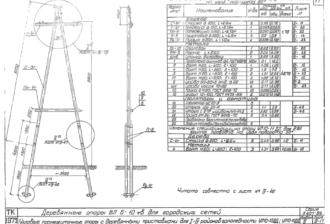 УП10-10ДД - одноцепная деревянная опора ВЛ-10кВ