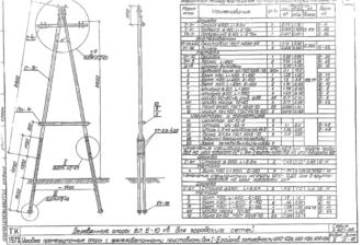 УП10-12ДБ - одноцепная деревянная опора ВЛ-10кВ