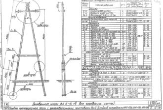 УП10-11ДБ - одноцепная деревянная опора ВЛ-10кВ