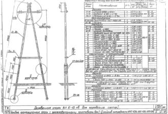 УП10-10ДБ - одноцепная деревянная опора ВЛ-10кВ