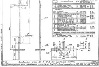 П10-11ДД - одноцепная деревянная опора ВЛ-10кВ